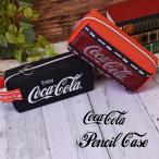 ペンケース コカコーラ Coca-Cola メッシュ 筆箱 おしゃれ 大容量 ポーチ ふでばこ 小学校 中学生 高校 ブランド