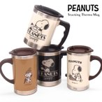 スヌーピー マグカップ おしゃれ SNOOPY ブランド 保温 サーモマグ 300ml 400ml ステンレス ペア コーヒーカップ コップ 蓋付き