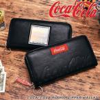 財布 長財布 コカコーラ Coca Cola メンズ レディース ラウンドファスナー 男性 女性 ブランド おしゃれ 大容量