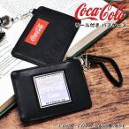 パスケース 定期入れ コカコーラ Coca Cola メンズ レディース リール付き ブランド おしゃれ ICカードケース