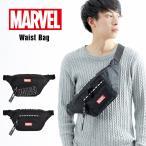 ウエストバッグ ウエストポーチ ボディバッグ マーベル MARVEL メンズ レディース ブランド 斜めがけ おしゃれ 黒 撥水