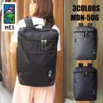 リュック スクエア レディース メンズ MEI スクエア型 黒 無地 通学 通勤 おしゃれ かっこいい サイドファスナー 背面ファスナー MDN506