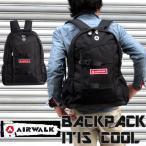 デカリュック 黒 AIRWALK AIR WALK リュック エアウォーク でかリュック レディース メンズ リュックサック デイパック デカ リュック バッグ 大きめ 男女兼用