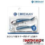 コアマン VJ-16 バイブレーションジグヘッド(クリックポスト可)