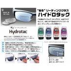 """""""貼る""""リーディンググラス 老眼鏡 ハイドロタック Hydrotac"""