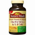 ネイチャーメイド マルチビタミン&ミネラル naturemade-multiple-vitamin-minerals