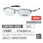 スワンズ サングラス SWANS 度付き対応 スポーツサングラス SWF900-0000-GMR