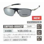 スワンズ サングラス SWANS 度付き対応 クリップオンサングラス SWF900-0000CP-GMR