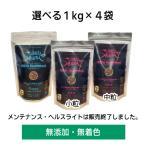 Yahoo!オプティマジャパン4袋セットが人気! 無添加・無着色 スーパープレミアムドッグフード アイディールヘルスフード 4kg(1kg×4袋お好みセット)犬 ドライ ※ジッパー付き