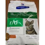 【訳あり】ヒルズ 猫用 r/d 8kg 療法食 キャットフード rd (並行輸入品)