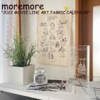 モアモア タペストリー moremore 2021 MOVIE LINE ART FABRIC CALENDAR 2021 ムービーラインアート ファブリックポスター 韓国雑貨 4943480814 2909668 ACC