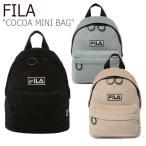 フィラ リュック バッグ FILA COCOA MINI BAG ココア ミニバッグ CREAM クリーム BLACK ブラック PASTEL MINT パステルミント FS3BPC6370F バッグ