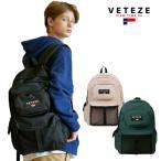 ベテゼ リュックサック VETEZE メンズ レディース RETRO SPORT BAG レトロ スポーツ バッグ BLACK GREEN BEIGE RETROBAG1/3/4 バッグ