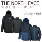 ノースフェイス アウター THE NORTH FACE メンズ ALTIER TRICLIM JKT アルティエ トリクライム ジャケット グース ネイビー ブラック NJ3NI61B NJ3NI61A ウェア