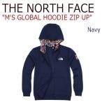 ノースフェイス アウター THE NORTH FACE メンズ MEN'S GLOBAL HOODIE ZIP UP グローバル フーディー ジップアップ Navy ネイビー NJ5JI54A ウェア