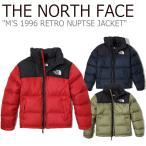 ノースフェイス ダウンジャケット THE NORTH FACE メンズ M'S 1996 RETRO NUPTSE JACKET 1996 レトロ ヌプシジャケット NJ1DJ68H NJ1DK50B NJ1DJ68D ウェア