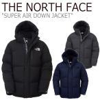 ノースフェイス ダウン THE NORTH FACE メンズ SUPER AIR DOWN JACKET スーパー エア ダウンジャケット ショートダウン グースダウン 全3色 NJ1DK52A/B/C ウェア