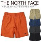 ノースフェイス ショートパンツ THE NORTH FACE メンズ M PULL ON ADVENTURE SHORTS プル オン アドベンチャー ショーツ 全5色 NS6NK00A/B/C/D/E/F ウェア
