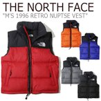 ノースフェイス ダウンベスト THE NORTH FACE メンズ M'S 1996 RETRO NUPTSE VEST 1996 レトロ ヌプシ ベスト 全5色 NV1DJ54A/B/C NV1DK50B/C ウェア
