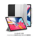 Yahoo!Select Option Yahoo!店iPad Pro 12.9 ケース 2018 モデル 第3世代 iPad Pro ケース 11インチ ペンホルダー付き フリップ型 スタンド 薄型 オートスリープ機能 手帳型 お取り寄せ