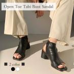 サンダル ブーツサンダル レディース タビ 足袋 オープントゥ ヒール 黒 ブラック 白 ホワイト 5211 韓国 ファッション