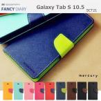 Galaxy Tab S 10.5 ケース カバー au mercury FANCY DIARY CASE 手帳型PUレザーケースカバー for au Galaxy Tab S 10.5 SCT21