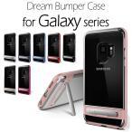 GALAXY S9+ ケース Galaxy S8 ケース バンパー Galaxy S9 ケース Galaxy Note8 ケース Galaxy S8+ 耐衝撃 Mercury DREAM BUMPER