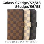 Galaxy S7edge,Galaxy S7,Galaxy A8,Gaxy S6edge,Galaxy S6,Galaxy S5 ケース カバー チェックダイアリー スマホケース