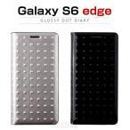 お取り寄せ Galaxy S6 edge ケース カバー GAZE Glossy Dot Diary ゲイズ グロッシードットダイアリー 手帳型 レザー ケース カバー スマホケース