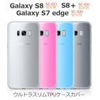 Galaxy S7 edge ケースカバー ウルトラスリムTPU for Galaxy S7 edge SC-02H SCV33 ギャラクシー S7 エッジ スマホケース