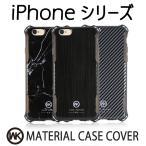iPhone 7 iPhone 7 Plus ケースカバー マテリアルバーケース for アイフォン7 アイフォン7プラス docomo au softbank Apple