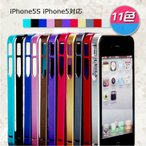 iPhone5S iPhone5 バンパー ケース カバー スリムアルミバンパーケースカバー iPhone SE iphone5s ケース スマホケース