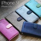 お取り寄せ iPhone SE 5s 5 ケース カバー HANSMARE CALF Diary ハンスマレ カーフダイアリー 手帳型 ケース スマホケース