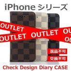 アウトレット わけ/訳あり iPhone7 iPhone7 Plus iPhone6s iPhone6 iPhone6s Plus iPhone6 Plus iPhone SE iPhone 5s ケース カバー チェック柄 手帳型