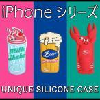 iPhone 7 iPhone 7 Plus iPhone 6s iPhone 6s Plus iPhone SE iPhone 5s 専用ケースカバー ユニークシリコンケースカバー カワイイケース オシャレケース