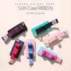 iPhone8 ケース iPhone 8 Plus iPhone X 韓国 ベルト ケース YOUNG BOYZ SUN CASE 正規商品 RIBBON アイフォン シリーズ かわいい おしゃれ