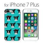 お取り寄せ iPhone7 Plus ケース Dparks ブラックケース French Bulldog ディーパークス フレンチブルドッグ アイフォン カバー イヌ スマホケース