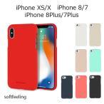 iPhone8 ケース iPhone8Plus ケース iPhone7 ケース iPhone7Plus ケース iPhone6s ケース ソフト 耐衝撃 TPU パステルカラー