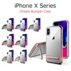 iPhoneX ケース iPhone X カバー アイフォンX アイフォン X バンパー MERCURY Dream Bumper スマホケース アイフォンテン iPhone10 衝撃吸収 スタンド スリム