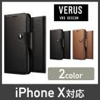 iPhone X ケース 手帳型 VRS DESIGN Daily Diary マグネット 式 ベルト スリム 手帳 レザー アイフォンX カバー お取り寄せ