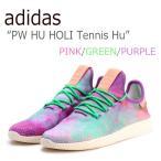 アディダス スニーカー adidas メンズ レディース Pharrell Williams HU HOLI Tennis Hu ファレル・ウィリアムス テニス ヒューマン AC7366 シューズ