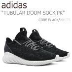 アディダス スニーカー adidas メンズ レディース TUBULAR DOOM SOCK PK チューブラードーム ソック PK CORE BLACK WHITE ブラック ホワイト CQ0940 シューズ