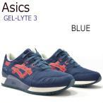 【送料無料】asics Gel Lyte 3 Metro Pack Blue 【アシックスタイガー】...