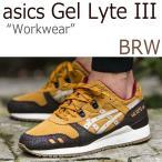【送料無料】asics Gel Lyte 3 Workwear Pack / BRW【アシックスタイ...