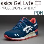 【送料無料】asics Gel Lyte 3 /POSEIDON/WHITE【アシックスタイガー】【...