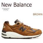 ニューバランス USA スニーカー NEW BALANCE 990 メンズ レディース BROWN ブラウン M990DVN2 シューズ