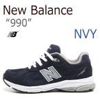New Balance 990  シューズ  スニーカー