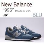 New Balance 996 ブルー M996JFB MADEINUSA シューズ スニーカー