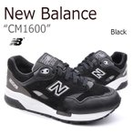 New Balance CM1600 Black ニューバランス ブラック CM1600GT スニーカー シューズ