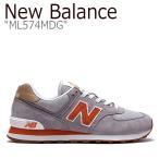 ニューバランス 574 グレー スニーカー New Balance メンズ レディース New Balance 574 ニューバランス574 Gray ML574MDG NBPD9S412G シューズ